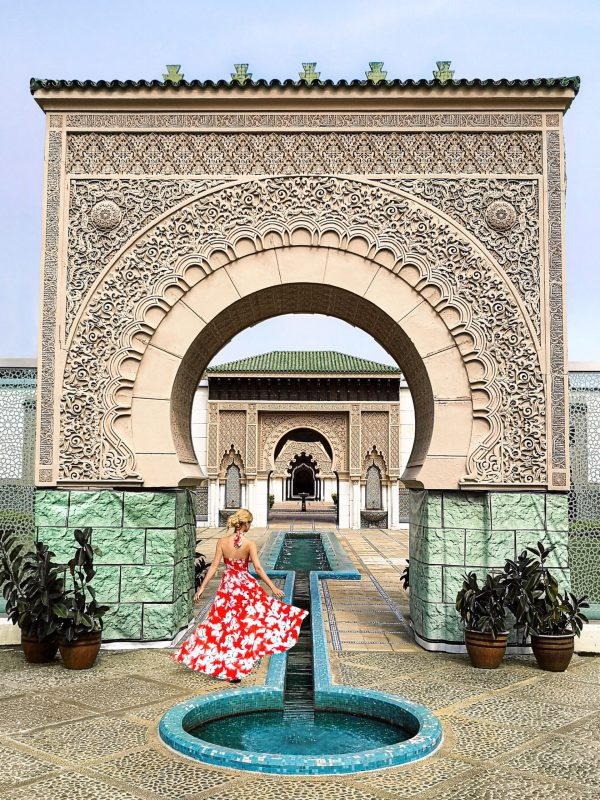 Astaka Morocco Putrajaya im Botanischen Garten Kuala Lumpur Malaysia whereismella